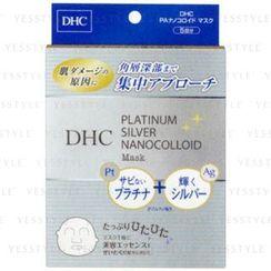 DHC - Platinum Silver Nanocolloid Mask