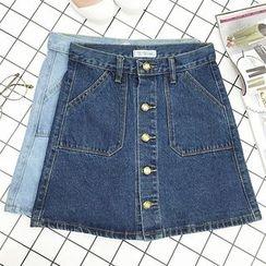 About a Girl - Button Down Denim Skirt