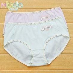 Rikku - Printed Panties
