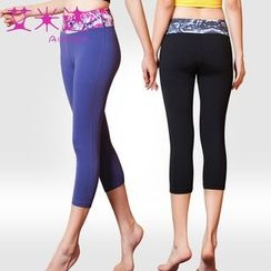 AIMIDA - Printed Yoga Pants