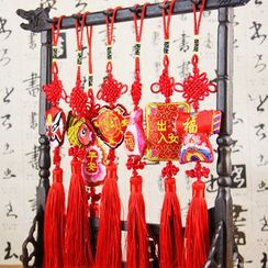 Wylon Arts & Crafts - Scented Sachet with Chinese Knot Hanging Decoration