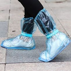 Cute Essentials - Boot Cover