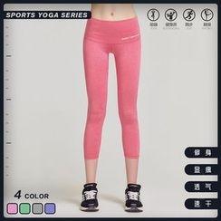 Giselle Shapewear - Cropped Yoga Pants