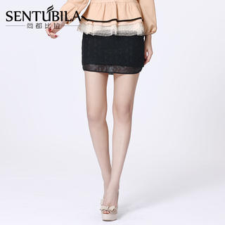 Sentubila - Embroidered Stripe Tulle-Hem Pencil Miniskirt