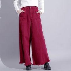Sonne - Fray-Trim Wide-Leg Jeans