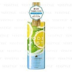 Kracie - Aroma Resort Body Mist (Clear Lemon and Mint)