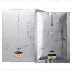 My Beauty Diary - Caviar Mask
