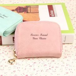 Janice - Faux-Leather Lettering Coin Purse