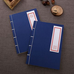 Mila Blue - Chinese Kung Fu Notebook