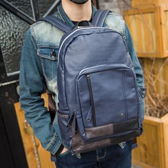 Yiku - Faux-Leather Backpack