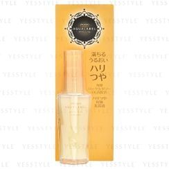 Shiseido - Aqualabel Royal Rich Essence