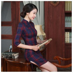 Janelle Qipao - Elbow-Sleeve Plaid Qipao