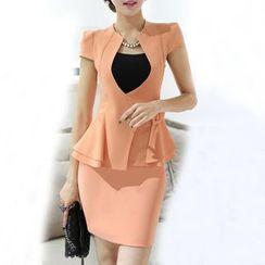Caroe - Set: Cap-Sleeve Peplum Blazer + Pencil Skirt / Dress Pants