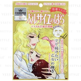 The Rose of Versailles Oscar & Rosalie Face Mask