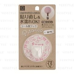 Kokubo - Reusable Adhesive Hook (#Pink Pattern)