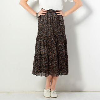 59 Seconds - Floral Maxi Skirt
