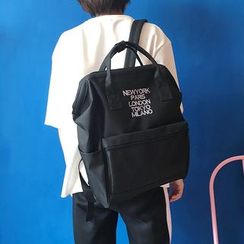 FROME - Lettering Backpack