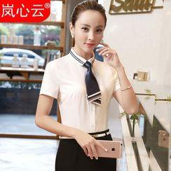Skyheart - Striped Collar Short-Sleeve Dress Shirt / + Skirt