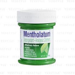 Mentholatum - Ointment (Small)