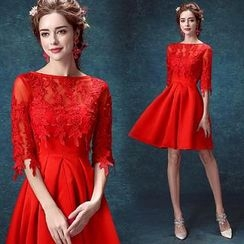 Angel Bridal - Elbow-Sleeve Lace Party Dress