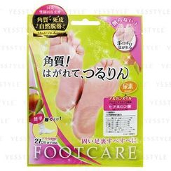 LUCKY TRENDY - Foot Care Mask (BHHM681)
