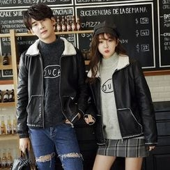 Je T'aime - Couple Matching Faux Leather Jacket