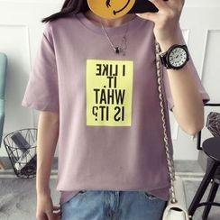 Qimi - Lettering Short Sleeve T-Shirt