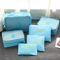 Cutie Bazaar - Set of 6: Travel Storage Bag
