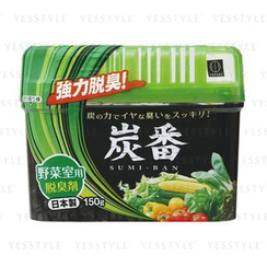 Kokubo - Charcoal Deodorizer for Refrigerator Vegetable Drawers