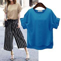 Fashion Street - Short Sleeve Scallop Hem Dip Back Top