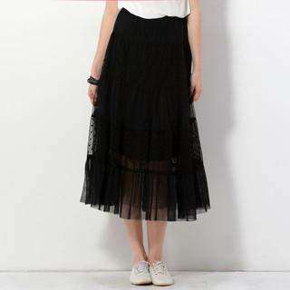 59 Seconds - Polka Dot Panel Tulle Maxi Skirt