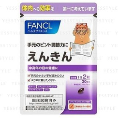 Fancl - Vision Support Nutrients (softgel)