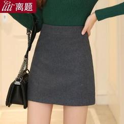 LITI - Knit A-line Skirt