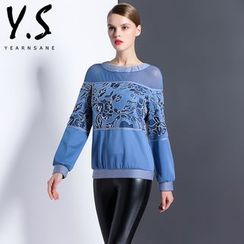 Y:Q - Lace Panel Long-Sleeve Top