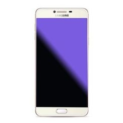 QUINTEX - 三星 Galaxy C7 钢化玻璃手机套