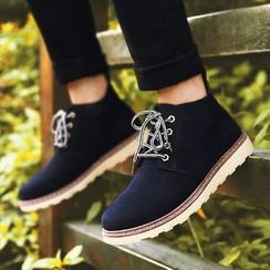 Ireoul - Faux Suede Desert Boots