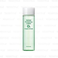 DR.Ci:Labo - O2 Herbal Serum Cleansing Lotion