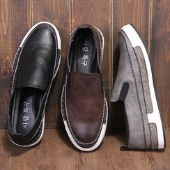 Armsal - Stitched Slip-Ons