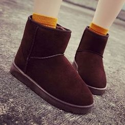 SouthBay Shoes - Plain Snow Boots