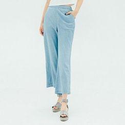 chuu - Band-Waist Wide-Leg Jeans