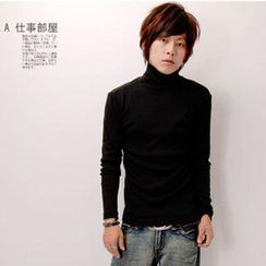 SeventyAge - 台湾制棉质弹性罗纹高领素面Tee