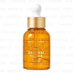 Nature Republic - Original Power Argan Oil Ampoule