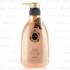 Shiseido - MA CHERIE Moisture Shampoo
