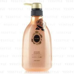 Shiseido 资生堂 - MA CHERIE 蜜橙香槟洗发露