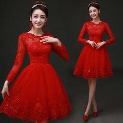 Bridal Workshop - Long-Sleeve Lace Panel Mini Prom Dress