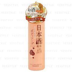 Cosmetex Roland - Hadagochi Body Soap