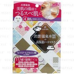 brilliant colors - Uchi-Spa Lzumo Essence Mask