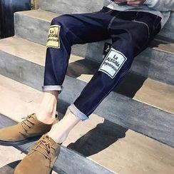 Eight Degrees - Harem Jeans