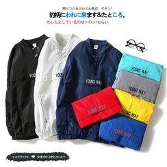 Blueforce - Lettering Pullover