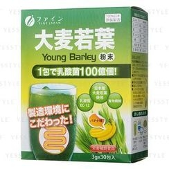 Fine - Young Barley Grass Lactic Acid (Banana Flavour)